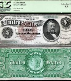 1886 $5 Silver Dollar Back Fr. 263