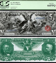 1896 $5 Educational Silver Certificate Fr. 269