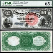 1880-10LT-A1048