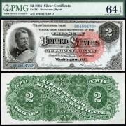 1886-2Silver-B9476