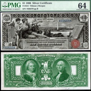 1896-1Ed-6370