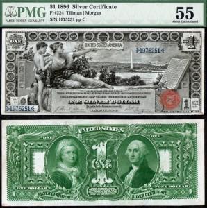 1896-1ed-5251
