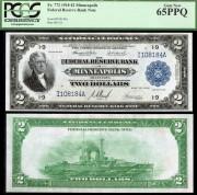 1918-2FRBN-I8184A